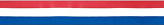 Made in Holland - Nederland NL